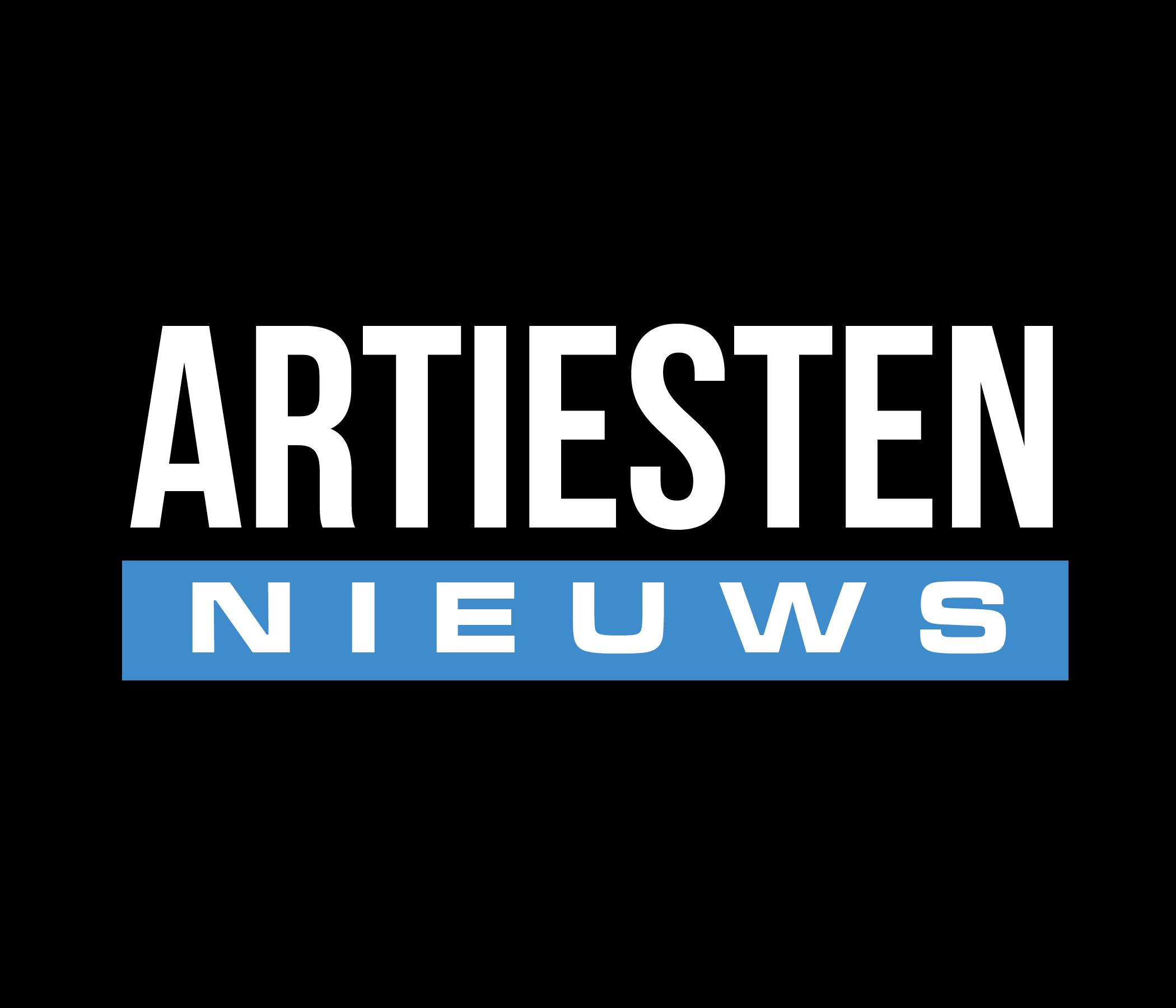 artiesten en bands promoten, Logo Artiesten Nieuws - Zwart Groot (ArtiestenNieuws)
