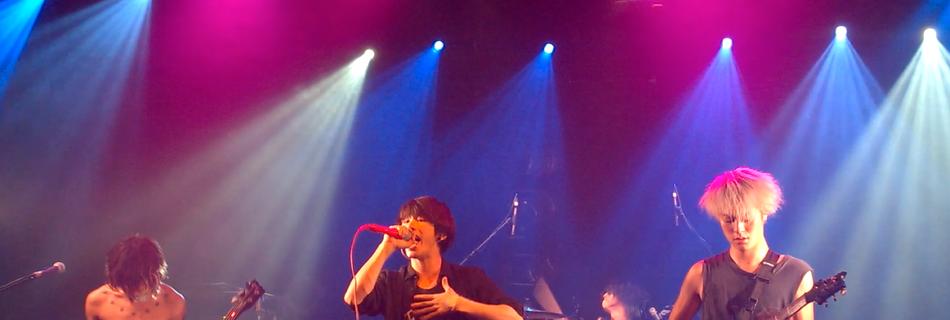ONE OK ROCK - Foto: Takacchin10_10 - Wikimedia Commons