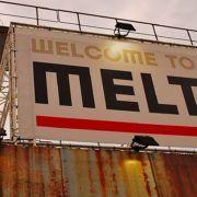 Entrance @ Melt Festival 2017 - Fotocredits Djuna Vaesen