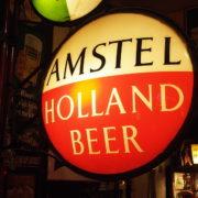 Vrienden van Amstel Live - Foto Alf van Beem (Wikimedia Commons)