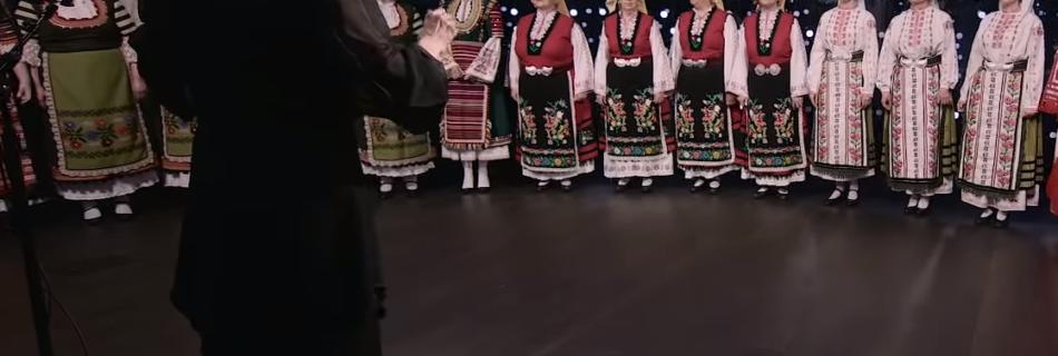 LeMystère des Voix Bulgares - screenshot YouTube
